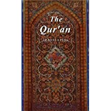 THE QURAN : The Meaning of the Glorious Quran Text, Translation & Commentry