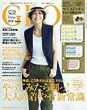 GLOW(グロー) 2016年 07 月号 [雑誌]