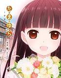 Animation - Tamayura Sotsugyo Shashin Dai 3 Bu Akogare [Japan BD] SHBR-304