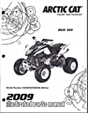 2009 Arctic Cat ATV DVX 300 Parts Manual P/N 2258-325 (810)