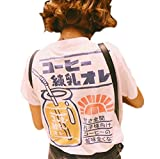 SSJ Japanese Drink Print T-shirt [Size Free] kanji rogo