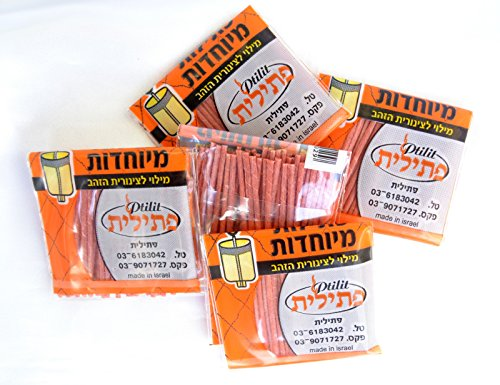 5 Bag of Wicks ( 50pc ) Jewish Shabbat Menorah Lamp Oil Wicks Made in - 16 Williamsburg Light
