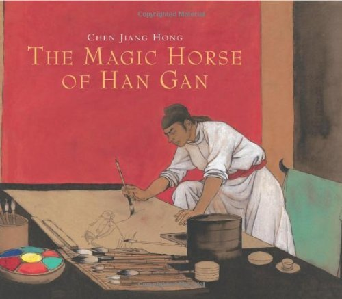 The Magic Horse of Han Gan by Chen Jiang Hong (2006-10-01)