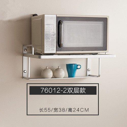WangYangDaHai Espacio de Aluminio Más Grueso, microondas ...