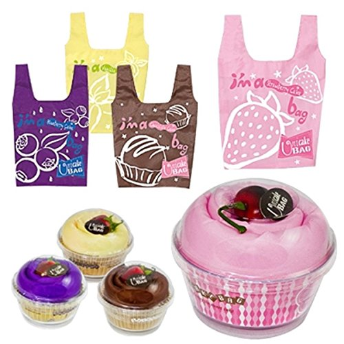 StealStreet SS-KD-077-KEYLIME Tote Bag with Cupcake Shaped Storage Container, 18
