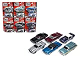 New 1:64 AUTO WORLD PREMIUM 2017 RELEASE 6A VINTAGE MUSCLE COLLECTION SET Diecast Model Car By Auto World Set of 6 Cars