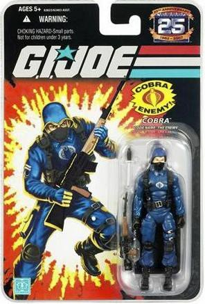 G.I. Joe 25th Anniversary: Cobra Trooper (The Enemy) 3-3/4 Inch Action (Gi Joe Loose Figure)