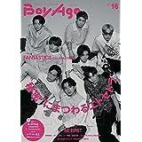 BoyAge vol.16