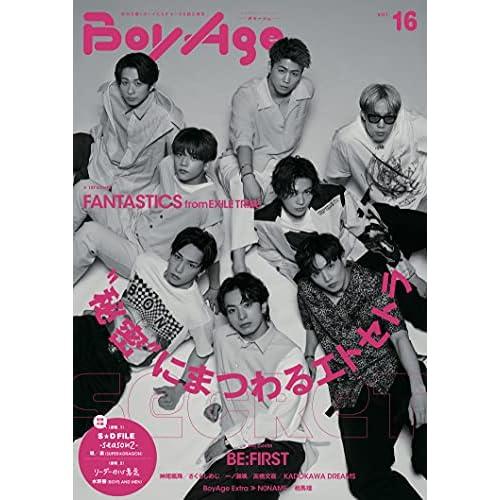 BoyAge 表紙画像