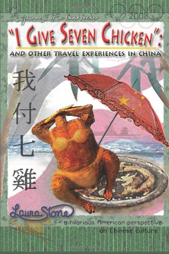 "Download ""I Give Seven Chicken"": And Other Travel Experiences in China ebook"