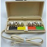 Philmore Telephone Line Ivory Junction Box; TEC38