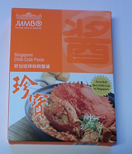 Jumbo Singapore Chilli Crab Paste