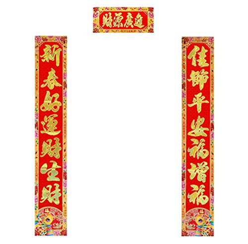 Chinese New Year Decorations Spring Couplets Chinese poetry Chun Lian for Spring Festival Decor (Black Calligraphy Characters (140x24cm)) EAPEY