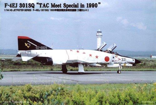 マイクロエース 1/144 HGジェットファイター No.8 F4EJ 301SQ 90戦競の商品画像