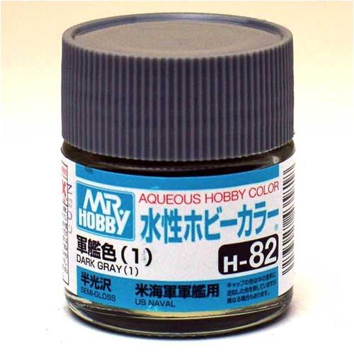 水性ホビーカラー H82 軍艦色 (1)