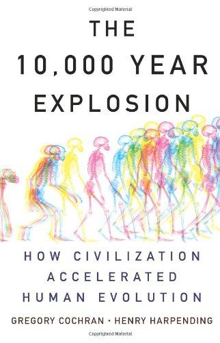 journal of human evolution pdf