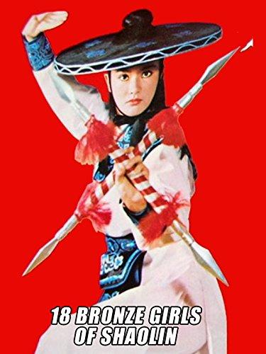 18 Bronze Girls Of Shaolin -