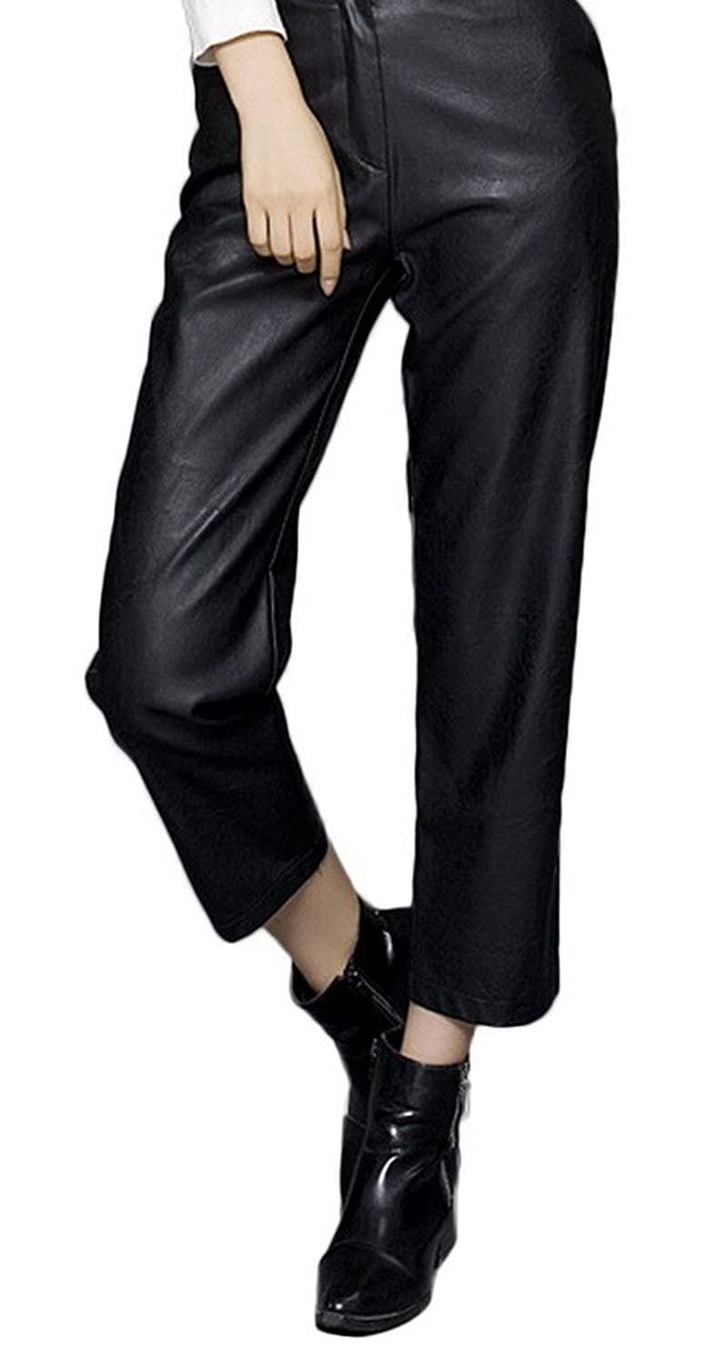Toyobuy Large Size Leather Loose Ninth Wide Legs Casual Palazzo Pants