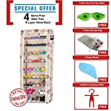 2 feet Wide , 5.10 feet Tall , Nine Layer Shoe Rack / Shoe Collapsible Almirah Shelf / Folding Shoe Cabinet Portable Foldable Wardrobe,Easy Installation Stand For Shoes- Flower Pattern ( Festival Offer- 4 items FREE with this product)