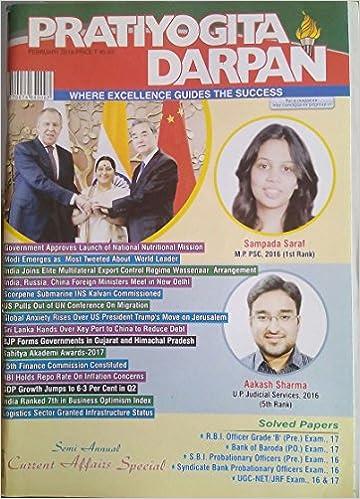 Monthly pratiyogita pdf kiran magazine