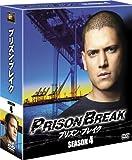 [DVD]プリズン・ブレイク シーズン4