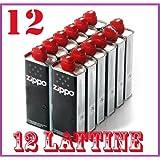 Benzina per accendini Zippo 125 ml x 12 Lattine