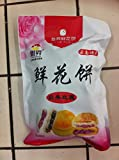 Flower cake Rose flower 8 packs, special snack food 1600 grams from Yunnan China