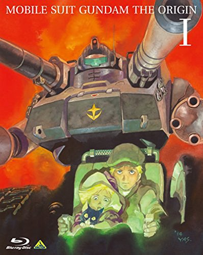 『機動戦士ガンダム THE ORIGIN 青い瞳のキャスバル』を見て