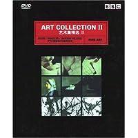 BBC王牌记录片:艺术集精选2(3DVD)