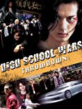 High School War: Throwdown! (English Subtitled)