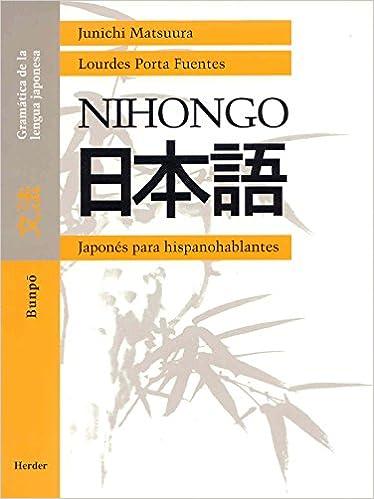 Nihongo: Bunpō. Gramática de la lengua japonesa
