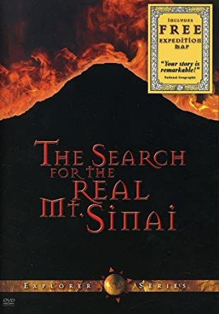 Amazon com: The Search for the Real Mt  Sinai: None, Steve