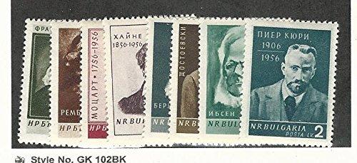 (Bulgaria, Postage Stamp, 950-957 Mint LH,)