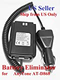 AnyTone AT-D868UV Battery Eliminator whit belt clip