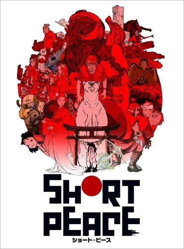 Animation - Short Peace Special Edition (2BDS) [Japan BD] BCXA-809