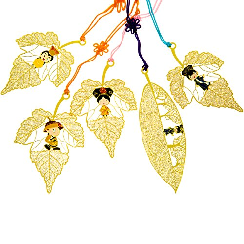 The Palace Museum Cultural Products 5pcs Bookmarks Golden Metal Leaf with Cute Emperor and Empress and Color Knotting Strap (Anime Halloween Tumblr)
