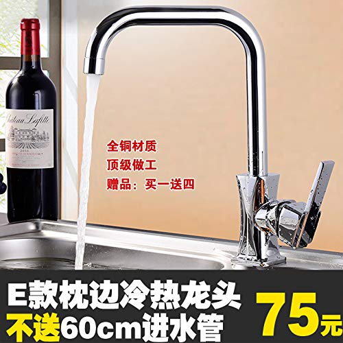 E Lpophy Bathroom Sink Mixer Taps Faucet Bath Waterfall Cold and Hot Water Tap for Washroom Bathroom and Kitchen Hot and Cold redatable Copper Seven Characters H1