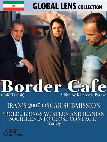 Border Award - Border Cafe (Cafe Transit) (English Subtitled)