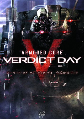 Armored Core Verdict Day Official Guide Book 9784047292284