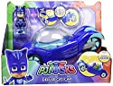 しゅつどう! パジャマスク キャットボーイ キャットカー コナー 子供 おもちゃ ブルー