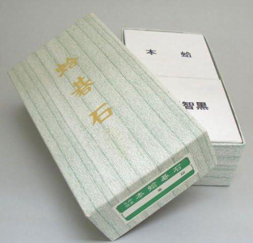 囲碁 日向特製蛤碁石 月印 22号(厚さ約6.3mm)