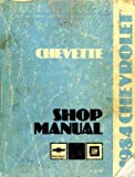 ST-357-84 Chevrolet Chevette Shop Manual 1984 Used