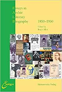 Essays in arabic literary biography