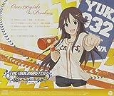 THE IDOLMASTER CINDERELLA MASTER 032 YUKI HIMEKAWA