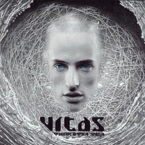 2 vitas download opera