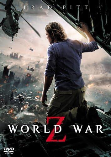 ホラー映画(洋画)『ワールドウォーZ』
