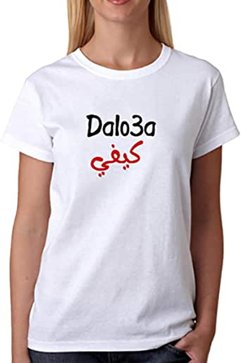 Amnrj415 Dalo3A T-Shirt For Women - S, White