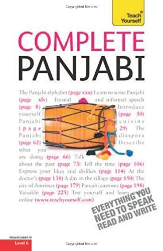 Complete Panjabi: A Teach Yourself Guide (Teach Yourself Language) by Surjit Singh Kaira - Mall Shopping Tyson