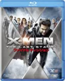 X-MEN: ファイナル ディシジョン