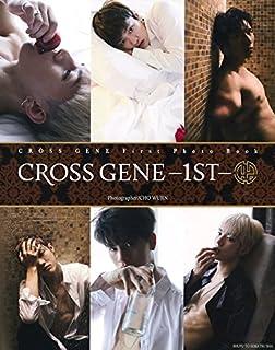 CROSS GENE -1ST- | CROSS GENE |本 | 通販 | Amazon